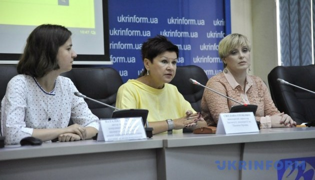 Презентация онлайн-пособия для журналистов