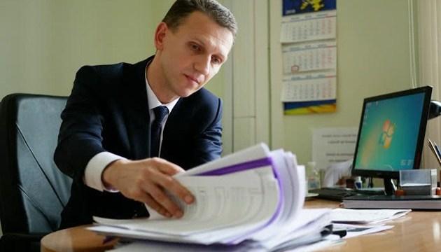 Суд частково задовольнив позов депутата щодо люстрації Труби