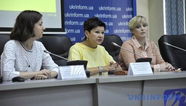 Експерти презентували онлайн-посібник для регіональних ЗМІ
