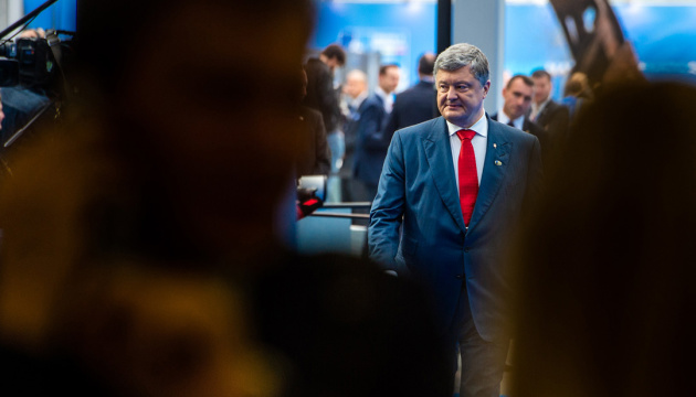 Poroshenko goes to Finland to attend EPP Congress