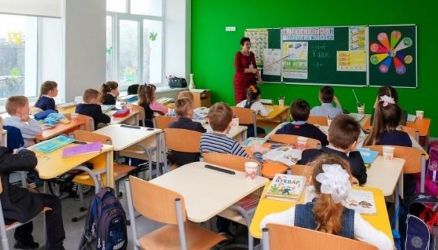 Міносвіти поки не відкриватиме результати сертифікації вчителів