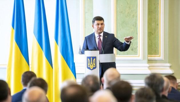 Ukraine muss binnen 5 Jahren 33 Mrd. US-Dollar Schulden zurückzahlen