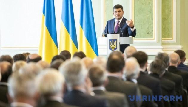 За п'ять років Україна має виплатити $33 мільярди зовнішніх боргів - Гройсман