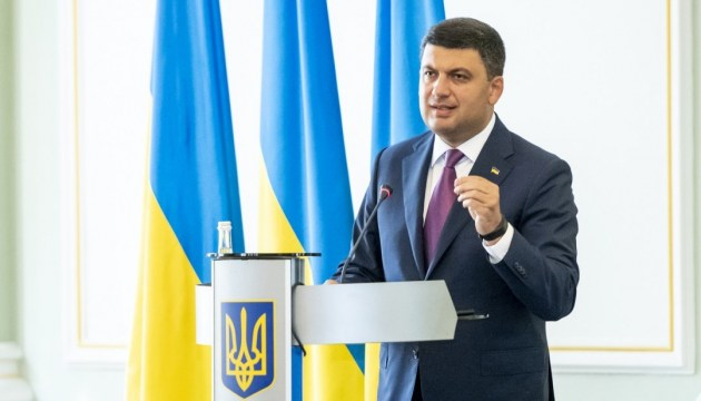 Groysman: Financing of education sector grew to UAH 222 bln in 2018