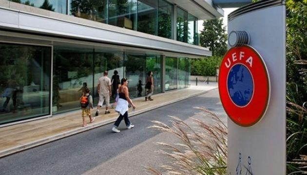 Провідні футбольні тренери Європи зустрінуться 4 вересня у Ньйоні