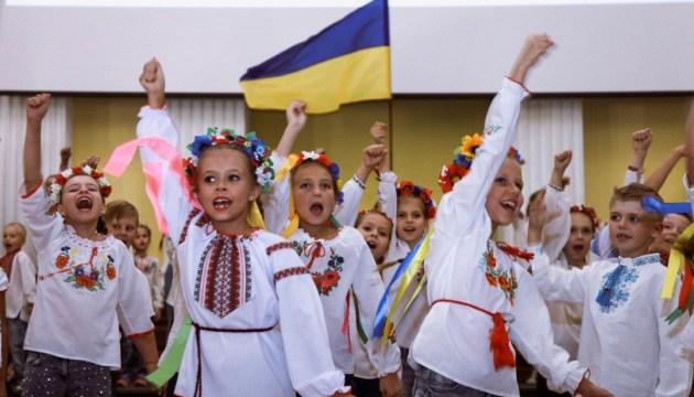 Форум українців зі всього світу офіційно відкрито
