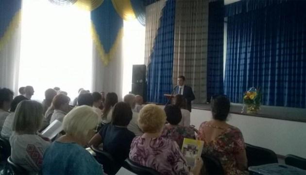 В Чернигове откроют 11 новых инклюзивных классов