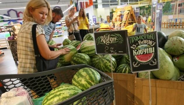 В Киеве продают арбузы