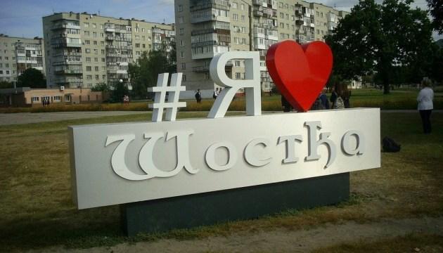 На базі міста обласного значення Сумщини створили першу ОТГ