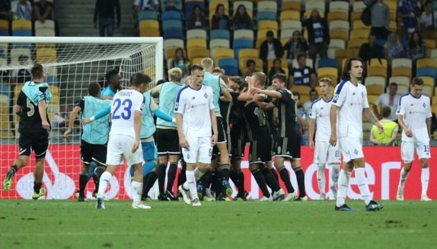 Dynamo Kiew qualifiziert sich nicht für Champions League