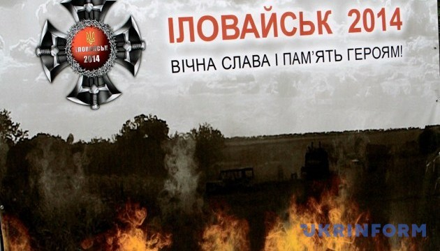 Посольство США в Україні вшановує пам'ять загиблих під Іловайськом
