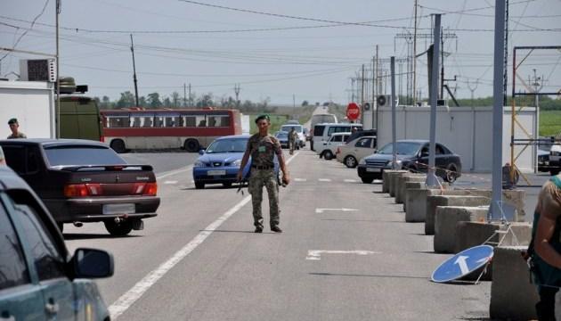 В пунктах пропуска на Донбассе в очередях застряли 280 авто