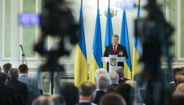 """Голосування за євроінтеграційні закони """"викривають"""" популістів - Президент"""