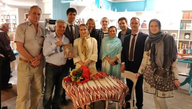 У Тегерані - Дні культурного діалогу між Україною та Іраном