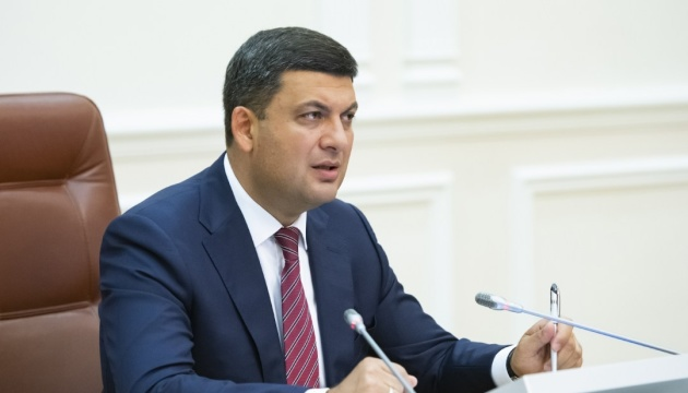 Groysman: Ukraine should refuse from anthracite and increase gas coal production