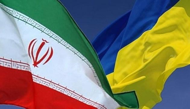 Ukraine-Iran Cultural Dialogue Days open in Tehran