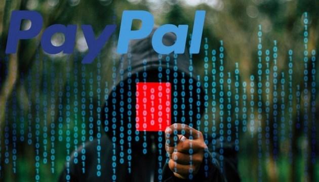 PayPal запустил трансграничные переводы для Украины