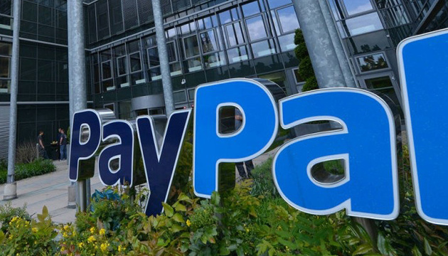 У PayPal навмисно зволікають із виходом на український ринок - Смолій