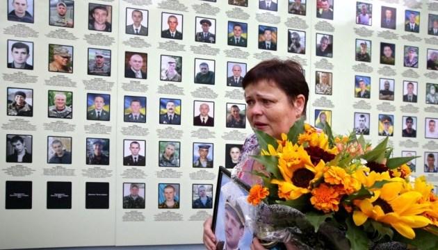 У Києві вшановують пам'ять полеглих за Україну