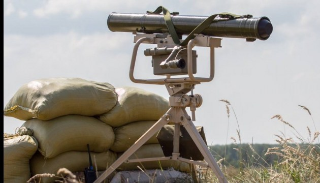 """乌克兰测试""""海盗""""反坦克导弹系统"""