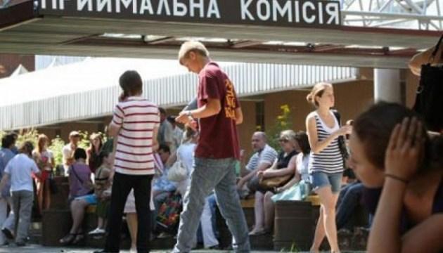Лицеи Львова и Киева стали лучшими по результатам ВНО
