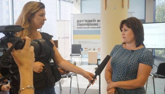На Дніпропетровщині вдруге проведуть форум «Ярмарок добросусідства»