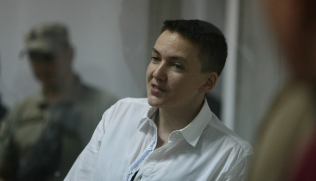 Суд назначил дату рассмотрения продления ареста Савченко