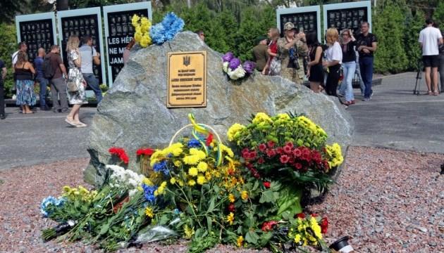 У Дніпрі відслужили панахиду за загиблими під Іловайськом