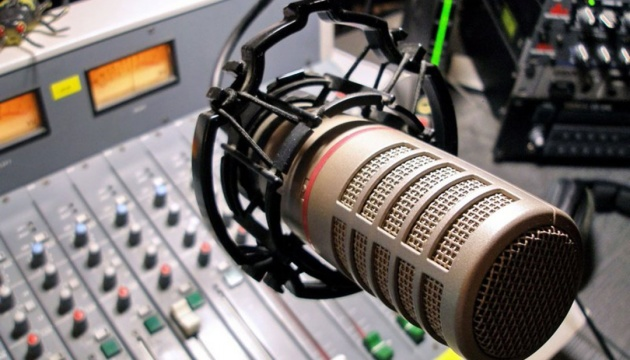 Нацрада оголосила конкурс на радіочастоти у 16 областях