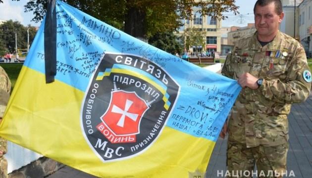 Волынские полицейские почтили память павших в Иловайске коллег