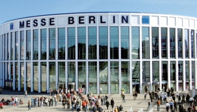 Мінагро запрошує сільгоспвиробників до Берліна на «Зелений тиждень»