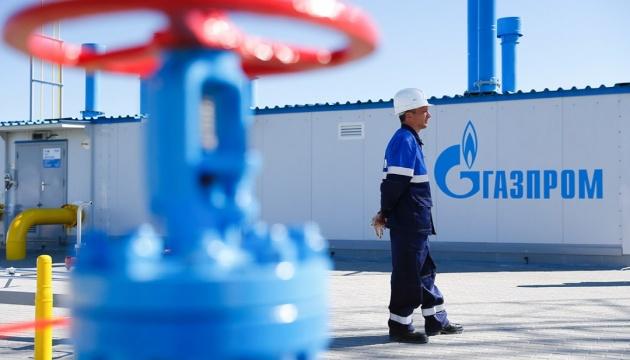 Aktien von Nord Stream in Großbritannien eingefroren