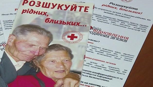 Сегодня - Международный день пропавших без вести