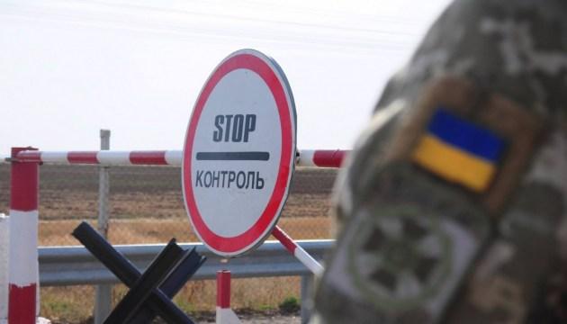 С начала ООС правоохранители задержали 39 оккупантов