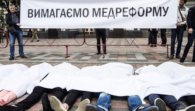 Хай живе нестабільність! Україна і реформи