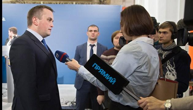 Холодницький проситиме поліцію та СБУ порушити справи проти співробітників НАБУ