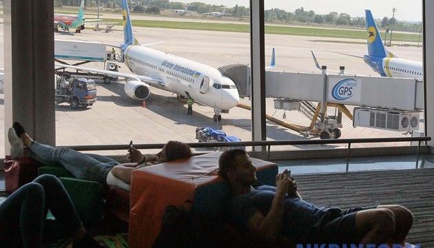 Украинцы смогут пользоваться цифровым паспортом для внутренних перелетов