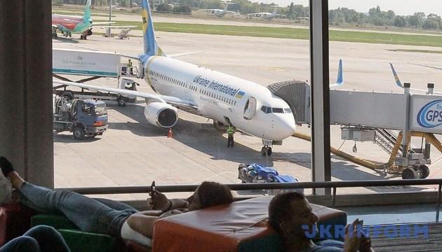 В аэропорту Парижа столкнулись два самолета