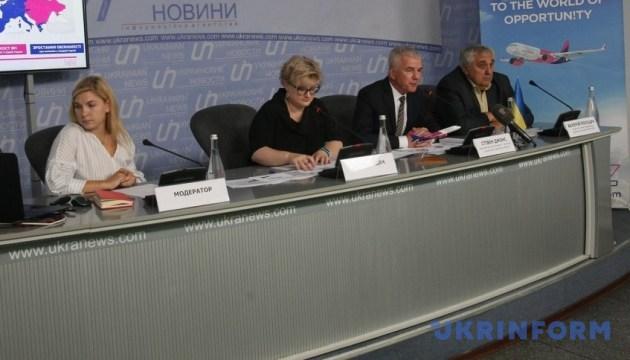 Wizz Air відкриває нові маршрути з України