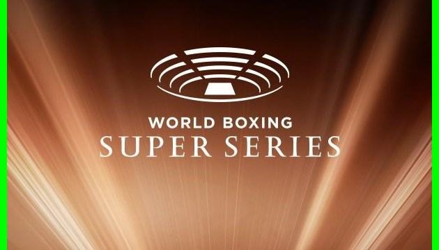 Бокс: відбулося жеребкування другого сезону WBSS у першій важкій вазі