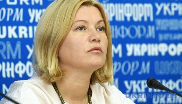 На Донбассе до сих пор не идентифицировали свыше тысячи погибших — Геращенко