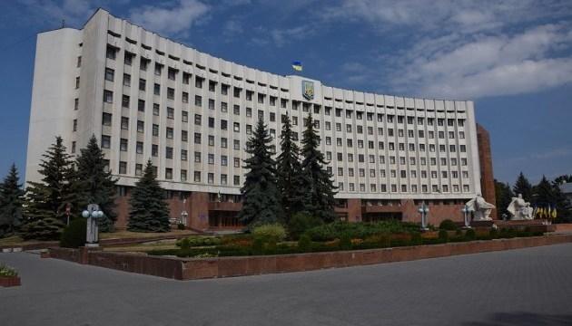 Ивано-Франковский облсовет хочет ограничить допуск людей на сессию