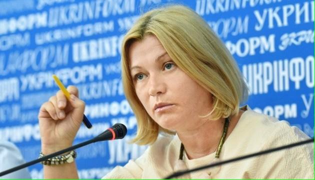 """Геращенко обурюють політики, які ходять на канали """"прокремлівських втікачів"""""""