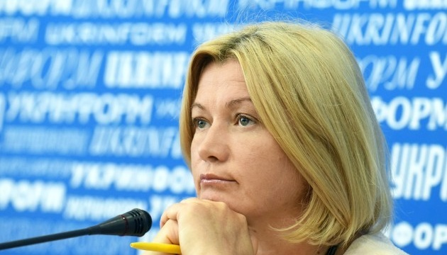 У Красногорівці Геращенко передала підручники майбутній шкільній бібліотеці