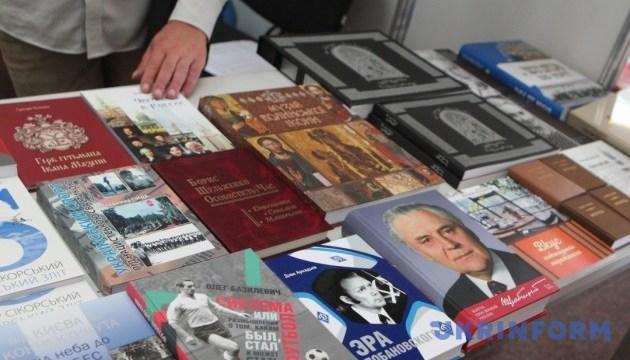 В Українському домі відкрили виставку