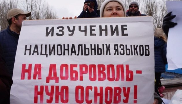 Путин следует за Александром III: сначала русификация - потом революция