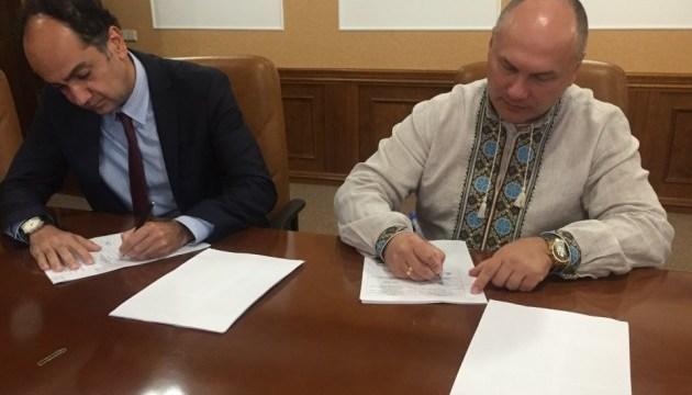 В Фонде госимущества подписали договор с инвестсоветником для ОПЗ