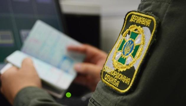 В Одессе проходит встреча руководителей пограничных ведомств стран Черноморского региона