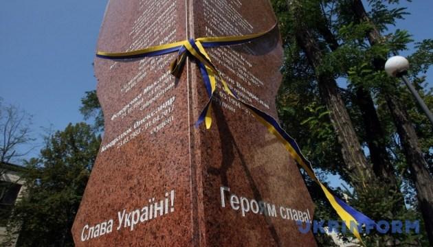 У Києві відкрили пам'ятник воїнам-політехнікам, які віддали життя за Україну