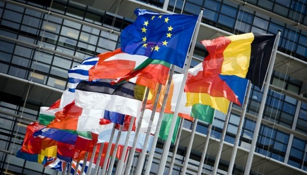 Глави МЗС країн Євросоюзу збираються на неформальну зустріч у Відні